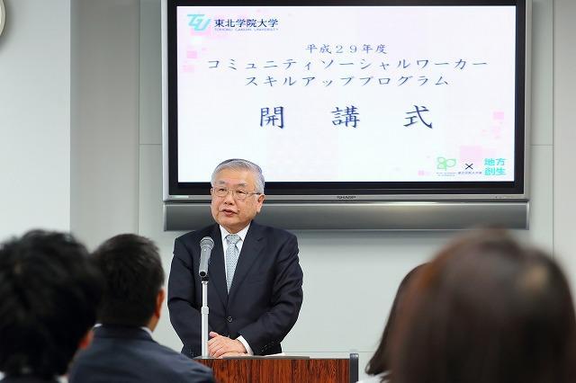 http://www.tohoku-gakuin.ac.jp/info/content/170508-2_3.jpg