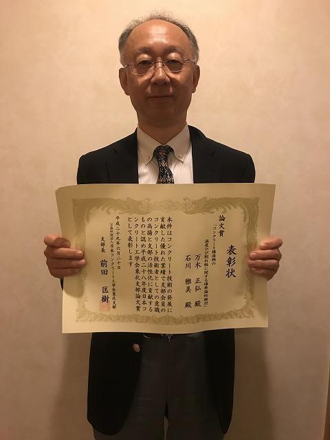 http://www.tohoku-gakuin.ac.jp/info/content/170621-1_2.jpg