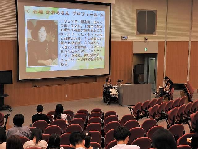http://www.tohoku-gakuin.ac.jp/info/content/170728-1_2.jpg