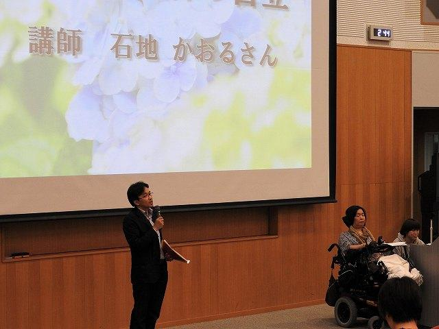http://www.tohoku-gakuin.ac.jp/info/content/170728-1_3.jpg