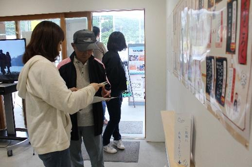 http://www.tohoku-gakuin.ac.jp/info/content/170828-2-7.jpg