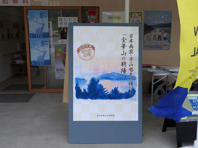 http://www.tohoku-gakuin.ac.jp/info/content/170828-2_1.jpg