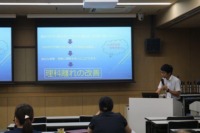 http://www.tohoku-gakuin.ac.jp/info/content/170828-3_2.jpg