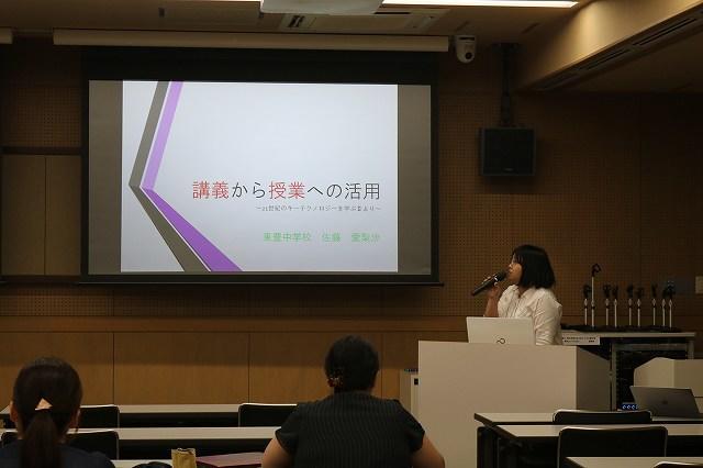http://www.tohoku-gakuin.ac.jp/info/content/170828-3_3.jpg