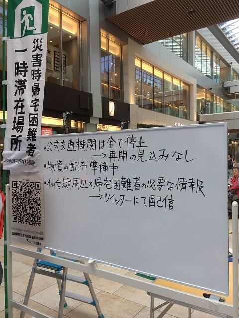 http://www.tohoku-gakuin.ac.jp/info/content/170906-1_06.jpg