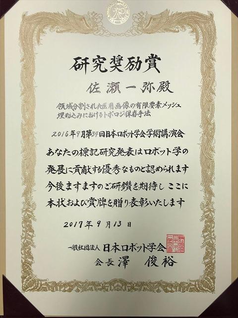 http://www.tohoku-gakuin.ac.jp/info/content/170914-1_1.jpg
