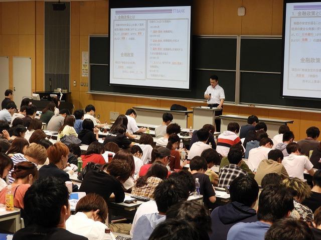 http://www.tohoku-gakuin.ac.jp/info/content/170921-3_1.jpg