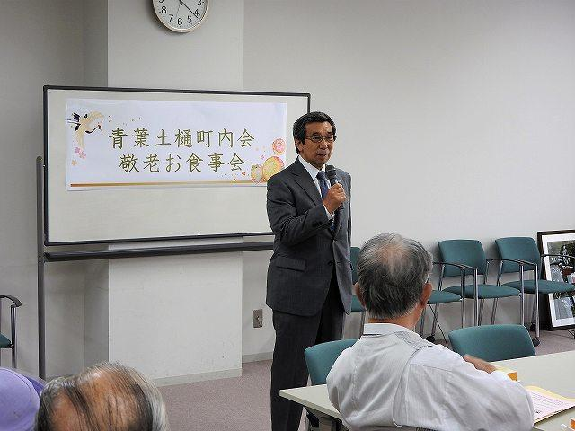 http://www.tohoku-gakuin.ac.jp/info/content/170928-2_2.jpg
