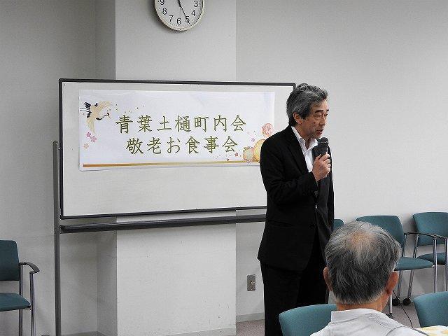 http://www.tohoku-gakuin.ac.jp/info/content/170928-2_3.jpg