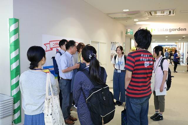 http://www.tohoku-gakuin.ac.jp/info/content/170928-4_2.jpg