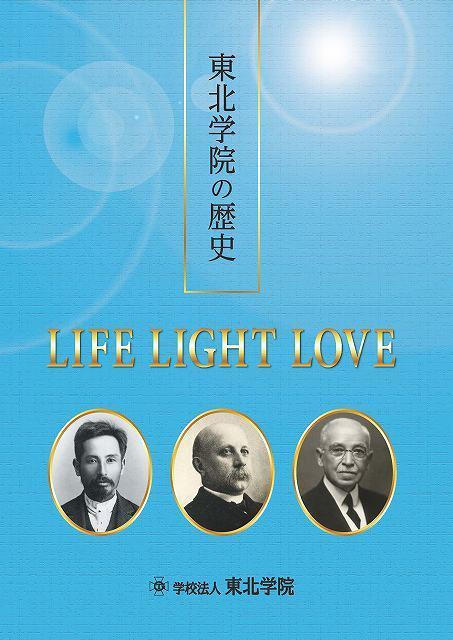 http://www.tohoku-gakuin.ac.jp/info/content/171003-2-1.jpg