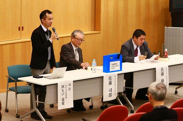 http://www.tohoku-gakuin.ac.jp/info/content/171026-3_6.jpg