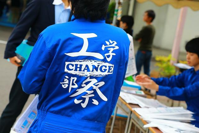 http://www.tohoku-gakuin.ac.jp/info/content/171026-5_3.jpg