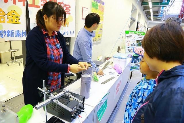 http://www.tohoku-gakuin.ac.jp/info/content/171026-5_6.jpg