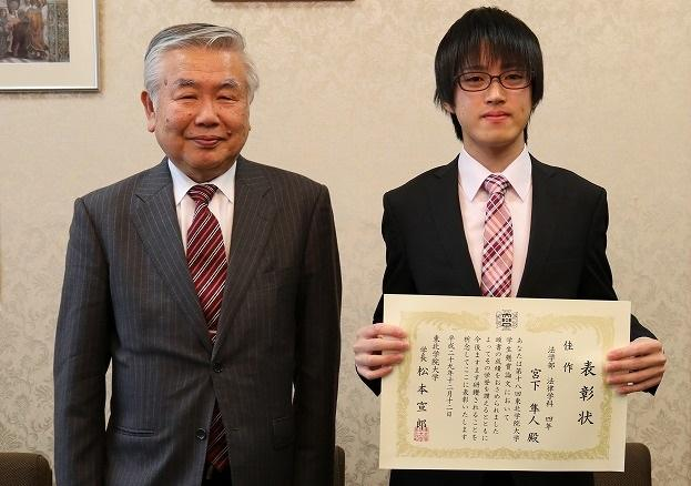 http://www.tohoku-gakuin.ac.jp/info/content/171213-2_1.jpg