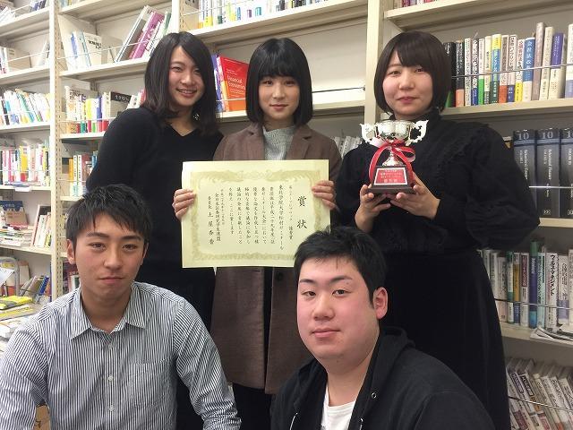 http://www.tohoku-gakuin.ac.jp/info/content/171213-4_01.jpg