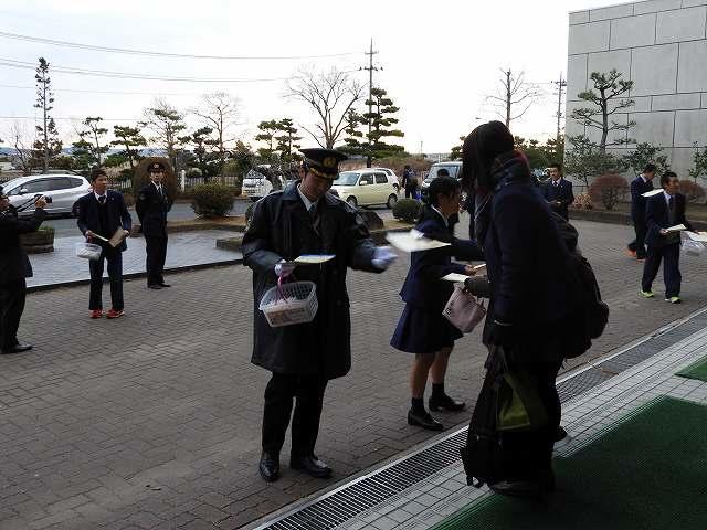 http://www.tohoku-gakuin.ac.jp/info/content/171221-2_6.jpg