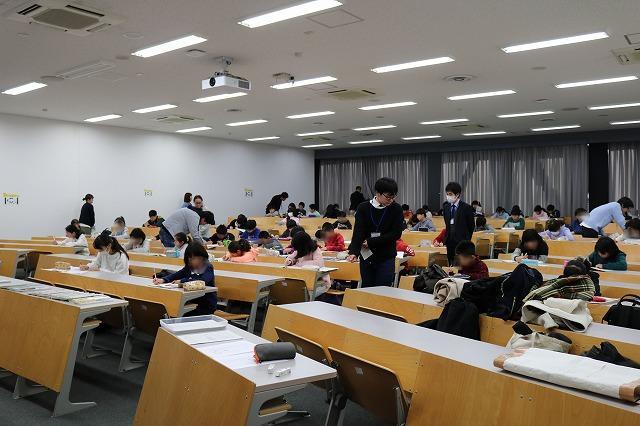 http://www.tohoku-gakuin.ac.jp/info/content/171226-6_3.jpg