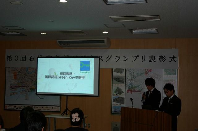 http://www.tohoku-gakuin.ac.jp/info/content/180205-1_1.jpg