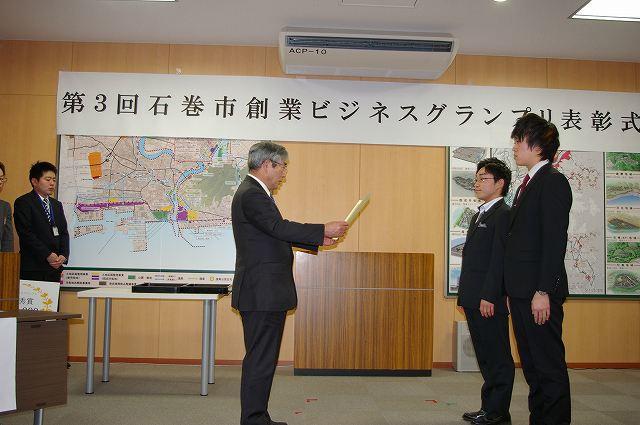 http://www.tohoku-gakuin.ac.jp/info/content/180205-1_2.jpg
