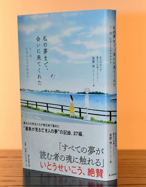 https://www.tohoku-gakuin.ac.jp/info/content/180215-1_1.jpg