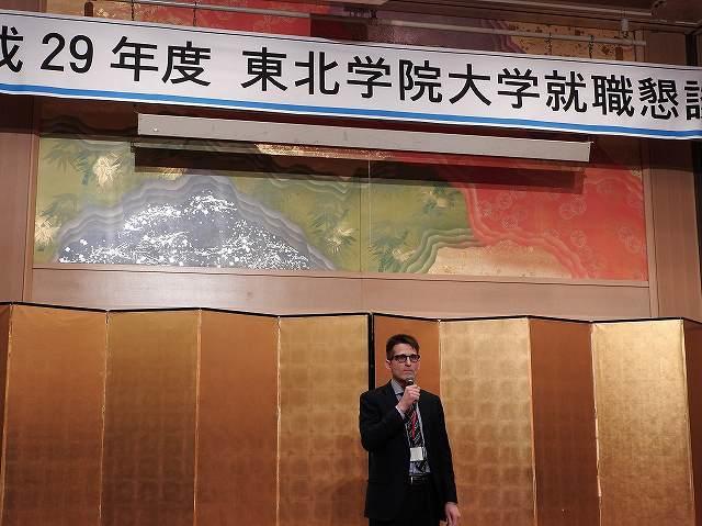 http://www.tohoku-gakuin.ac.jp/info/content/180219-3_4.jpg