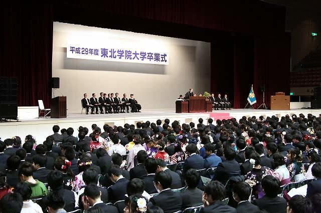 https://www.tohoku-gakuin.ac.jp/info/content/180402-4_1.jpg