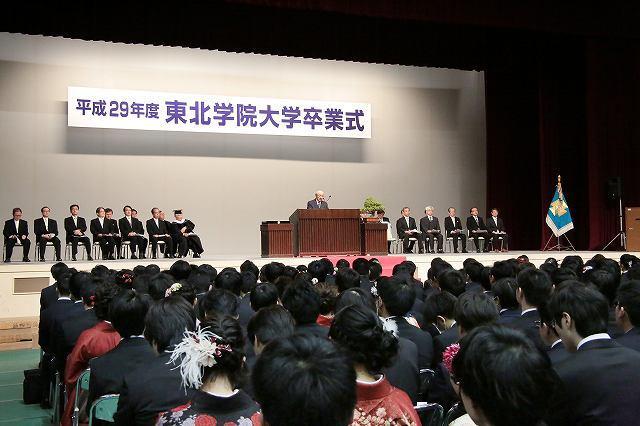 http://www.tohoku-gakuin.ac.jp/info/content/180402-4_9.jpg