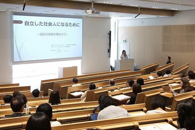 http://www.tohoku-gakuin.ac.jp/info/content/180529-2_13.jpg