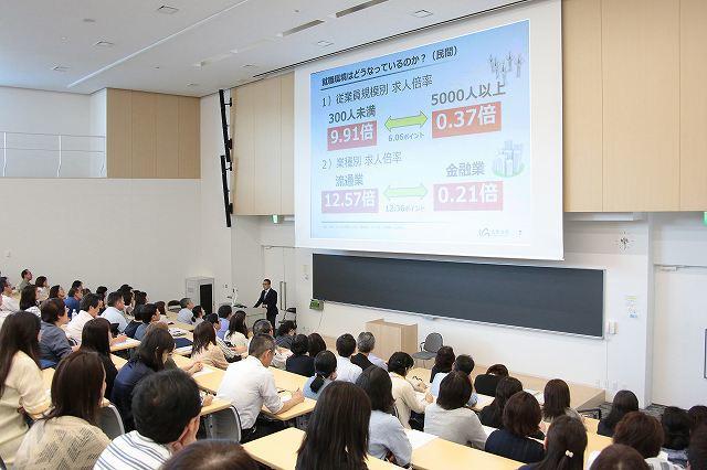 http://www.tohoku-gakuin.ac.jp/info/content/180529-2_15.jpg