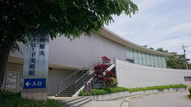 http://www.tohoku-gakuin.ac.jp/info/content/180612-3_1.jpg