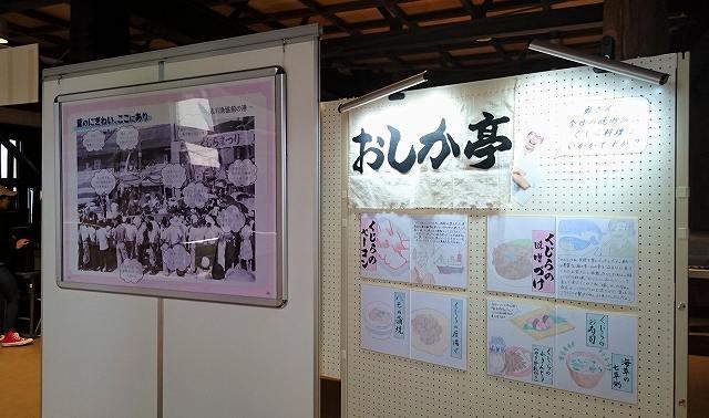 https://www.tohoku-gakuin.ac.jp/info/content/180613-2_6.jpg