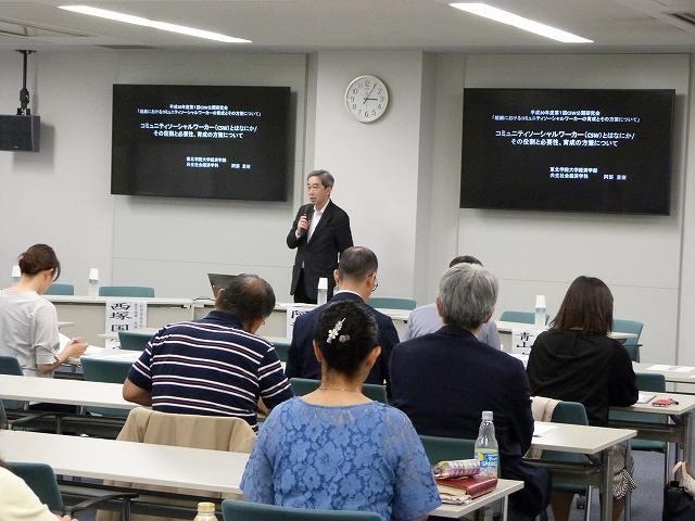 http://www.tohoku-gakuin.ac.jp/info/content/180629-1_1.jpg