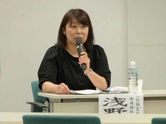 http://www.tohoku-gakuin.ac.jp/info/content/180629-1_5.jpg