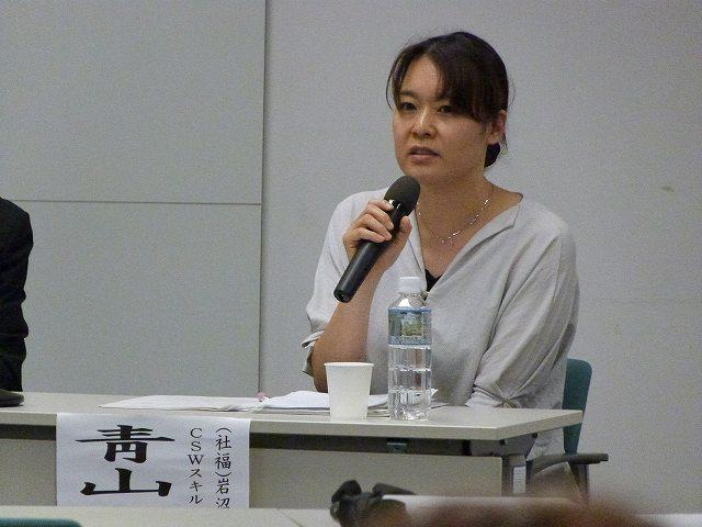 http://www.tohoku-gakuin.ac.jp/info/content/180629-1_6.jpg