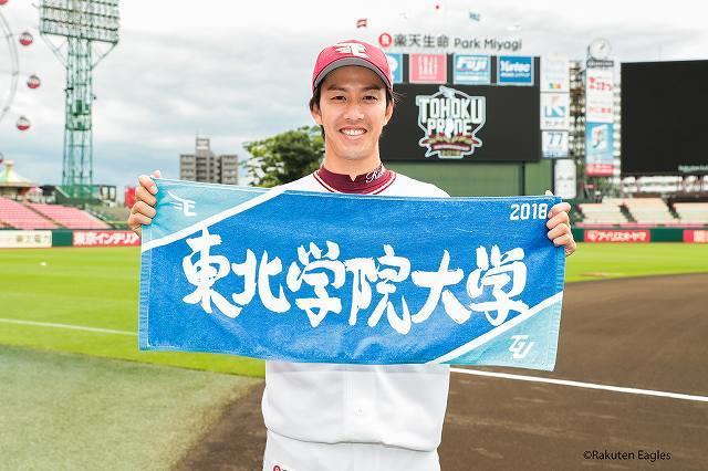 http://www.tohoku-gakuin.ac.jp/info/content/180830-2_1.jpg