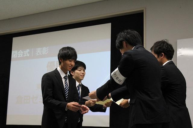 https://www.tohoku-gakuin.ac.jp/info/content/181010-1-6.jpg