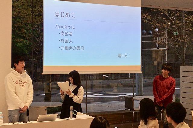 http://www.tohoku-gakuin.ac.jp/info/content/181026-1-2.jpg