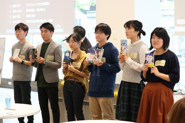 https://www.tohoku-gakuin.ac.jp/info/content/181027-1_8.jpg