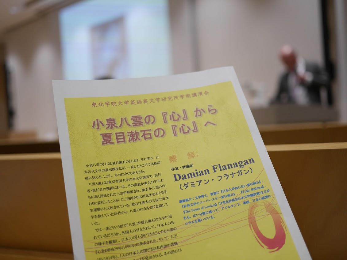 https://www.tohoku-gakuin.ac.jp/info/content/181031-1-2.JPG