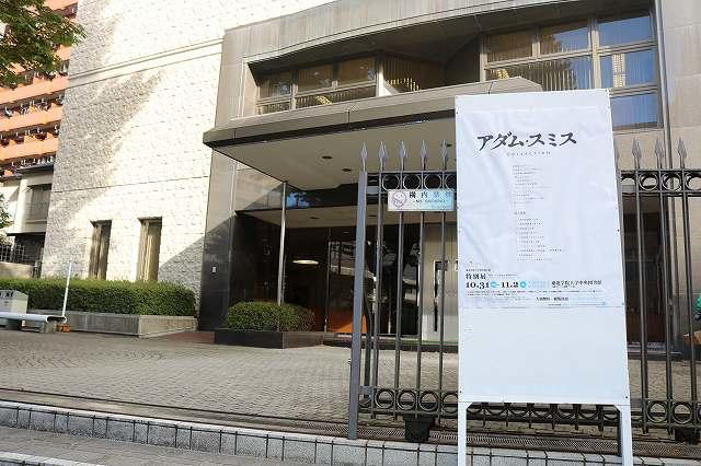 https://www.tohoku-gakuin.ac.jp/info/content/181105-4_1.jpg