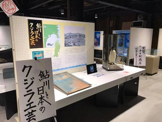 https://www.tohoku-gakuin.ac.jp/info/content/181106-3_12.jpg