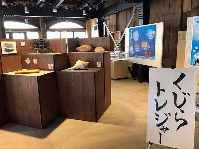 https://www.tohoku-gakuin.ac.jp/info/content/181106-3_14.jpg