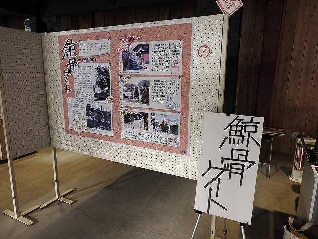 https://www.tohoku-gakuin.ac.jp/info/content/181106-3_19.jpg