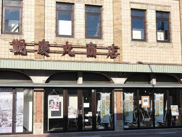 https://www.tohoku-gakuin.ac.jp/info/content/181106-3_3.jpg