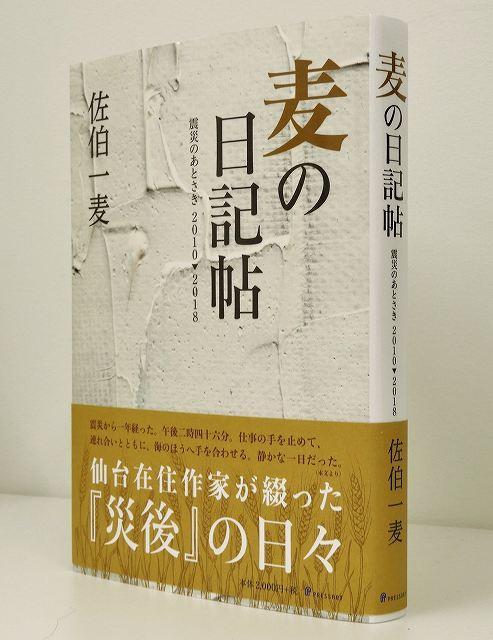 https://www.tohoku-gakuin.ac.jp/info/content/181122-3_1.jpg