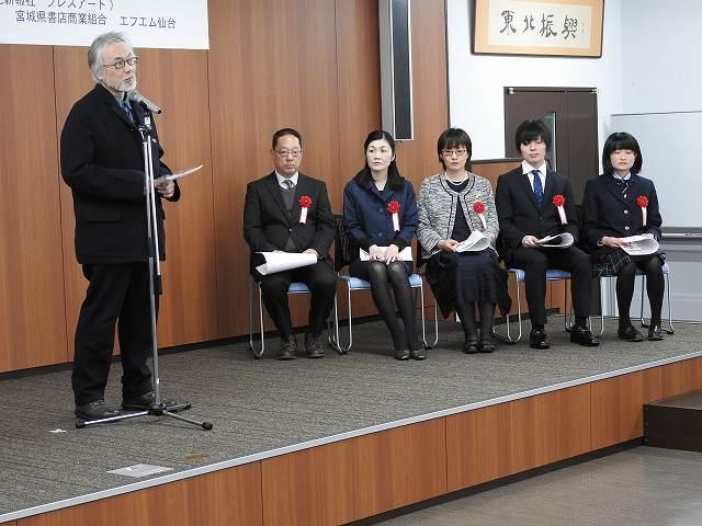 https://www.tohoku-gakuin.ac.jp/info/content/181122-3_3.jpg