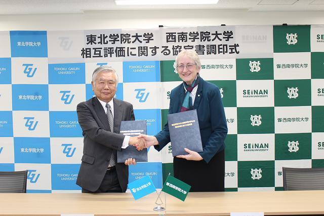 https://www.tohoku-gakuin.ac.jp/info/content/181127-5_1.jpg