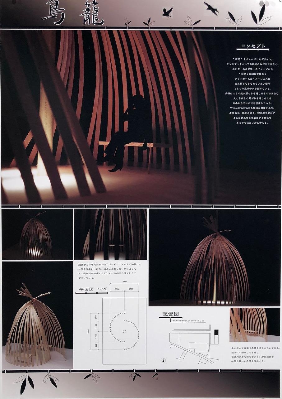https://www.tohoku-gakuin.ac.jp/info/content/181130-2_1.jpg