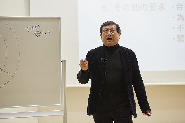 https://www.tohoku-gakuin.ac.jp/info/content/181203-3_7.jpg